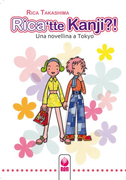 """La copertina dell'edizione italiana di """"Rica 'tte Kanji!?"""""""